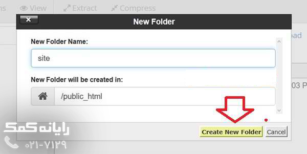 rayanekomak-create-new-file-and-folder-in-cpanel-04