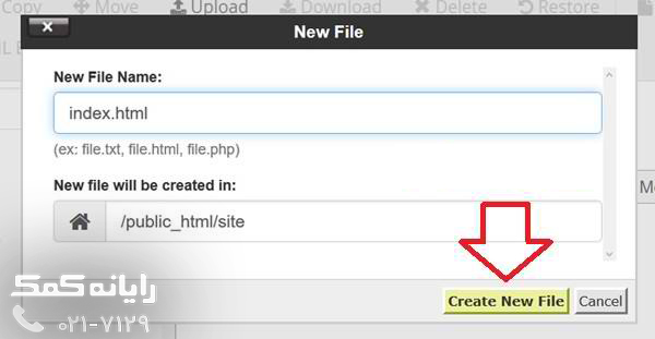 rayanekomak-create-new-file-and-folder-in-cpanel-07