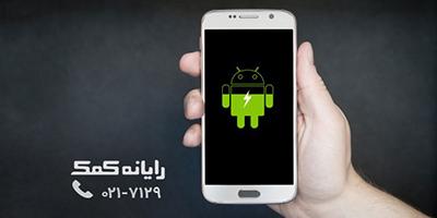 rayanekomak-extend-android-battery-life-