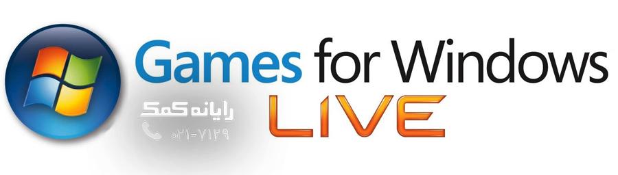 rayanekomak-game for windows live