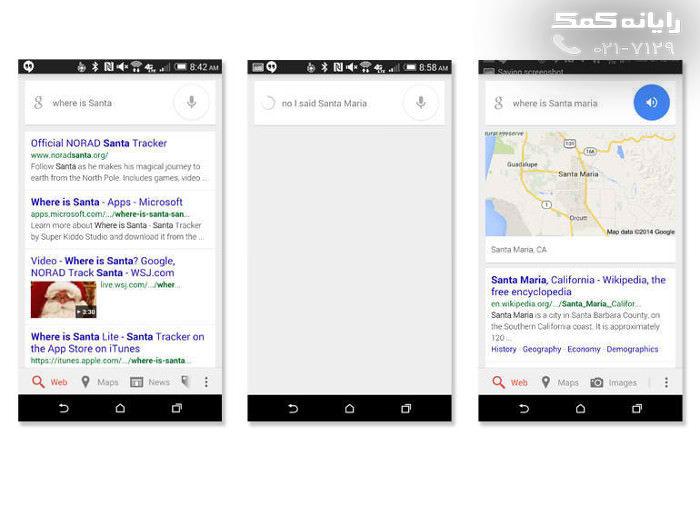 rayanekomak-googlenownoisaidscreens