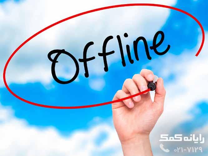 rayanekomak-offline