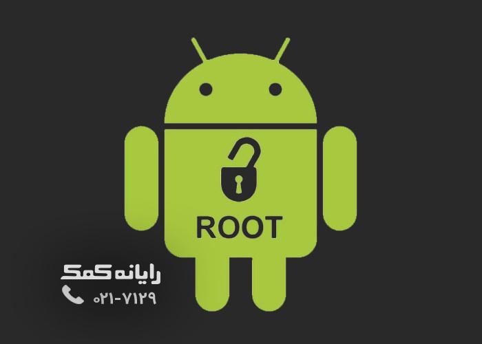 https://blog.rayanekomak.com/android/