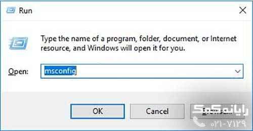 ارور unexpected shutdown | رایانه کمک