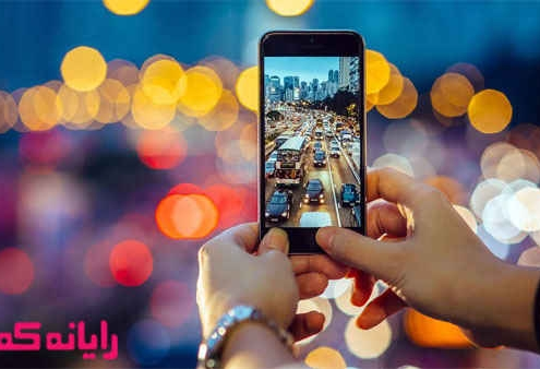 smartphone-photography- رایانه کمک